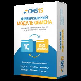 1С-WooCommerce (UNIMODULE v3.0)